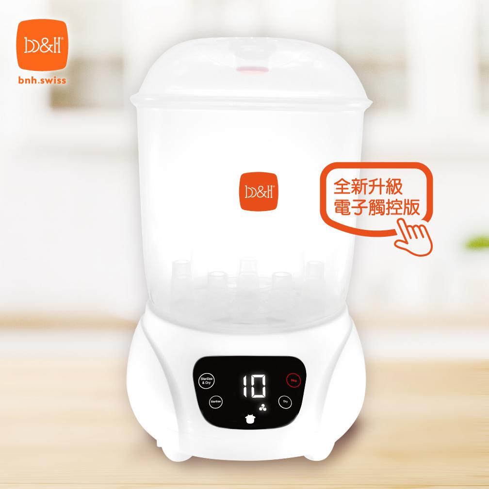 電子觸控版奶瓶消毒及烘乾機
