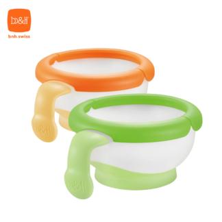 智多星防漏碗 (橙/ 綠色)