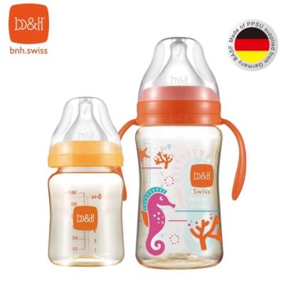 PPSU 奶瓶 180毫升(b&h)及270毫升(海馬) 配貝赫奶嘴及手柄 奶瓶 2 個裝