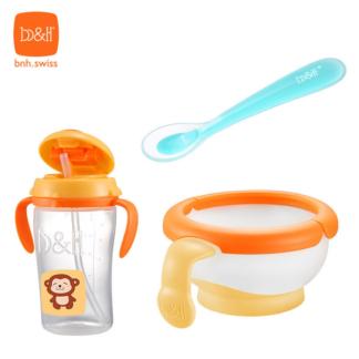 小童餐具套裝 -可彎曲湯匙, 防漏碗 & 學習杯(Monkey)